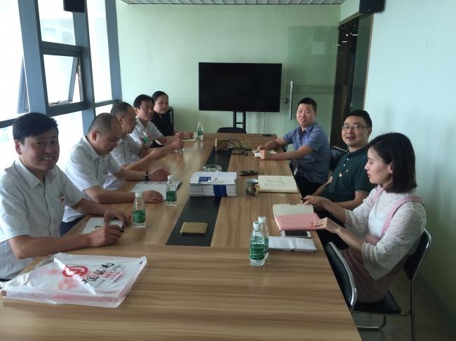 红色使命的召唤——浙江优创与中国银行签订党建共建协议