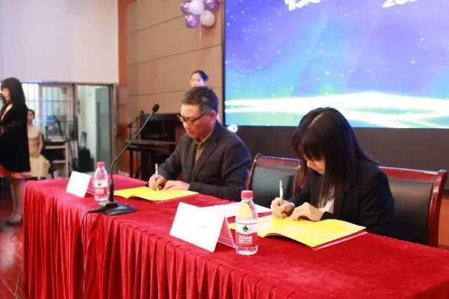 浙江优创参与校企合作签约暨秘书节颁奖活动顺利举行