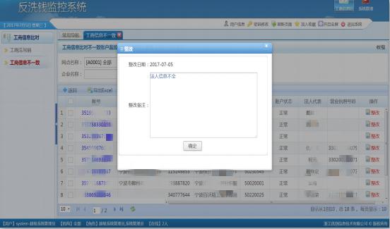 图片2_meitu_2.jpg