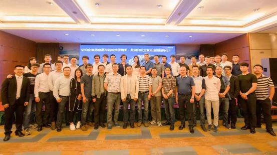 我司代表王森参加浙江区域UCC核心渠道融合之旅活动