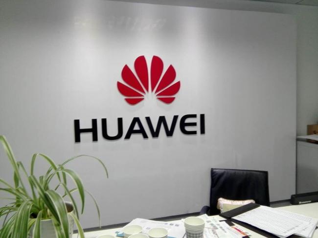 我司员工参加中建材信息技术股份有限企业HUAWEI分销产品渠道售前培训