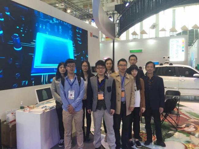 I3D部门参加宁波特色学问产业博览会